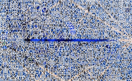 """""""The thin blue line"""""""