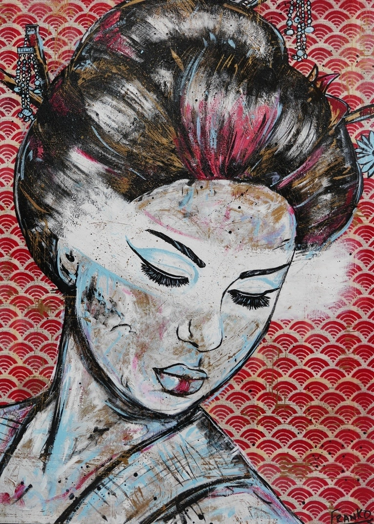 """""""Substance"""" Memoirs of a Geisha pages on Canvas No further framing needed"""