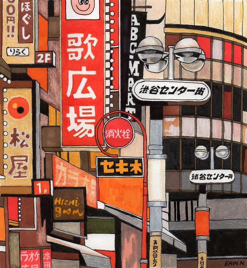 (CreativeWork) Tokyo Street Signs - LARGE Limited Edition Print Ed. 6 of 50 by Erin Nicholls. Print. Shop online at Bluethumb.