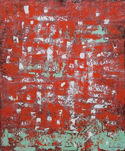 Abstract Green On Red
