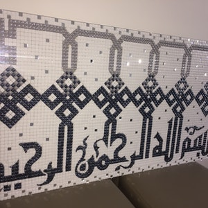 (CreativeWork) Islamic Text #01 by Imad Muraywed. other-media. Shop online at Bluethumb.