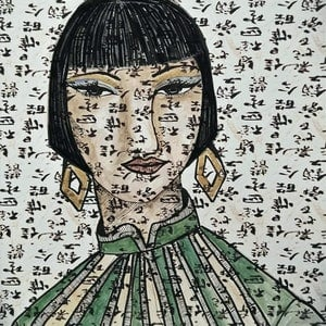 (CreativeWork) China Girl - Mixed Media by Trish Loader. other-media. Shop online at Bluethumb.