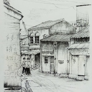 (CreativeWork) market place security guards - Jiangmen, 2002 by Adam Kanofski. other-media. Shop online at Bluethumb.