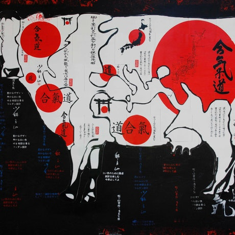 (CreativeWork) Japan Cow on black Ed. 1 of 5 by jordan richardson. Photograph. Shop online at Bluethumb.