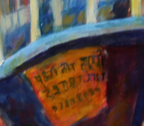 (CreativeWork) VARANASI ABSTRACT LANDSCAPE by Maureen Finck. #<Filter:0x00005589e91deca0>. Shop online at Bluethumb.