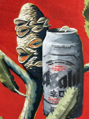 (CreativeWork) Give That Plant An Asahi by Pitok (John). Other Media. Shop online at Bluethumb.
