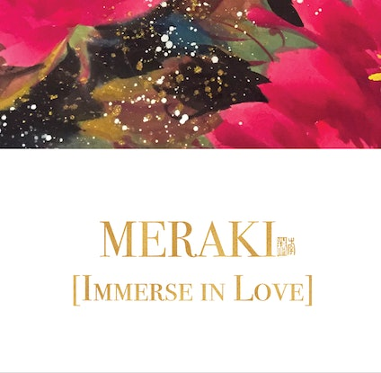 (CreativeWork) MERAKI [Immerse in Love]  Ed. 1 of 66 by Jade Li. Print. Shop online at Bluethumb.