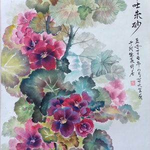 (CreativeWork) Geranium by Doudou Huang. Drawings. Shop online at Bluethumb.
