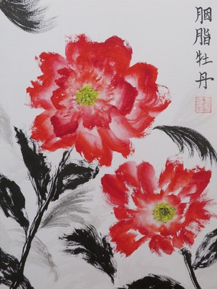 (CreativeWork) Blushed Peony No. 22 by Nora McLean. Watercolour Paint. Shop online at Bluethumb.