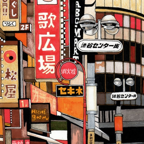 (CreativeWork) Tokyo Street Signs - EXTRA LARGE STRETCHED CANVAS PRINT Ed. 20 of 50 by Erin Nicholls. Print. Shop online at Bluethumb.