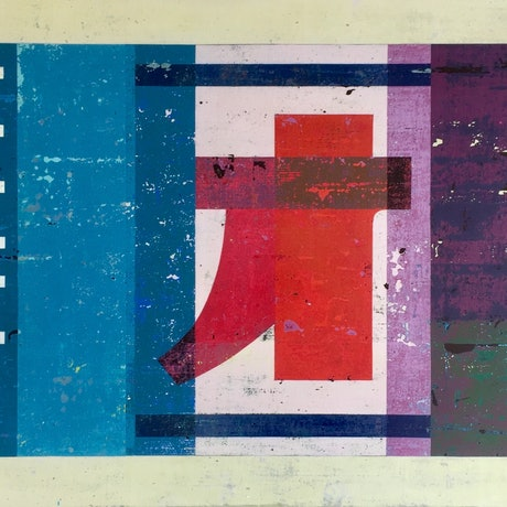 (CreativeWork) 'Electrics Co'  by Letter allsorts. Acrylic Paint. Shop online at Bluethumb.