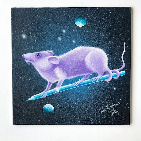 (CreativeWork) Lilac  Mouse of Cosmos | surrealism by Yulia Pustoshkina. Oil Paint. Shop online at Bluethumb.