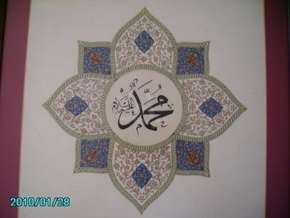 (CreativeWork) Original created ottoman fine art by Kayhan Donat. watercolour. Shop online at Bluethumb.