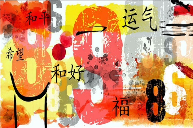 (CreativeWork) Lucky Numbers by Lynne Godina-Orme. Mixed Media. Shop online at Bluethumb.